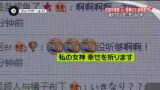 NEWS ZERO 安室奈美恵さん来年9月引退へ…40歳誕生日のきょう発表 20170920
