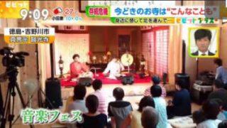 ビビット 衝撃発表!安室奈美恵が来年9月引退へ・誰もが口ずさんだ名曲の数々 20170921