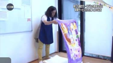 NEWS ZERO 欅坂46握手会で発煙筒の男…初公判で何語る?▽又吉直樹 20170921
