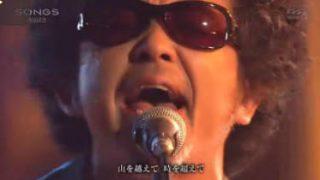 SONGS「奥田民生」 20170921