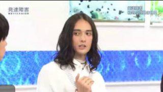 NHKスペシャル「発達障害~解明される未知の世界~」 20170921