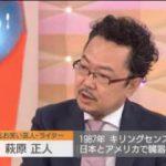 ハートネットTV リハビリ・介護を生きる「二つの傷跡 萩原正人」 20170921