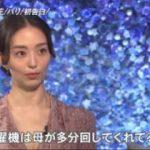 アナザースカイ人気モデル・松島花が30回以上通うパリで私生活の秘密を暴露! 20170922