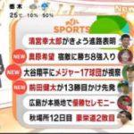 めざましテレビ 20170922