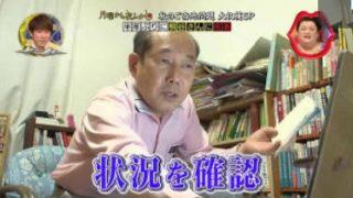 月曜から夜ふかし~秋のご当地問題大収穫スペシャル~ 20170923