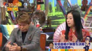 ワイドナショー【ヒロミ&三浦瑠麗&長嶋一茂】 20170924