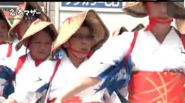 ザ・ドキュメンタリー「名港マザー~74歳、船食業~」 20170924