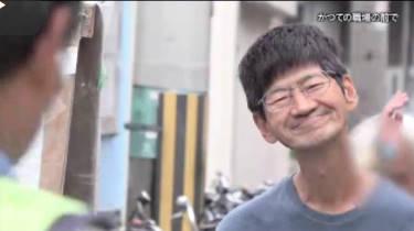 ザ・ドキュメンタリー「俺たちの釜ヶ崎~貧困街が教えてくれた幸せの選び方~」 20170924