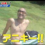 YOUは何しに日本へ?★ファンタスティック!日本の職人技…渋いぜSP 20170925