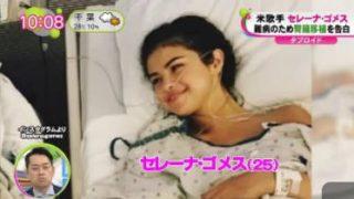 ノンストップ!【元SMAP3人新たなスタート▽世界に衝撃!羽生結弦▽餃子物語】 20170925