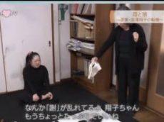 ハートネットTV ブレイクスルーFile.87「母と娘~書家・金澤翔子の転機」 20170925