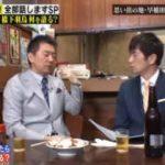 [終]橋下×羽鳥の番組 20170925