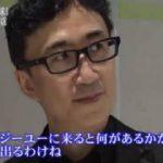 ガイアの夜明け【便利で快適!買い物革命】 20170926