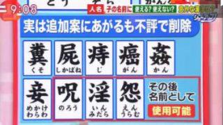 羽鳥慎一モーニングショー 20170926