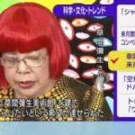 ニュースチェック11 20170926