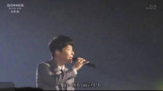 SONGSスペシャル「星野 源」 20170928