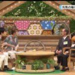 ハートネットTV めざせ!いきいき長寿「北海道 新冠町」 20170928