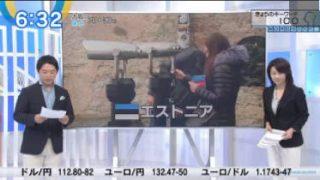 Newsモーニングサテライト【急増!仮想通貨で資金調達】 20170928