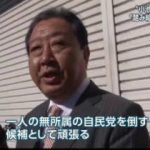 """NEWS23 希望""""合流""""の代償は?野党共闘に期待と困惑 20170929"""