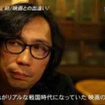 アナザースカイ映画監督・行定勲が大きな影響を受けた台湾でゆかりの地を巡る! 20170929
