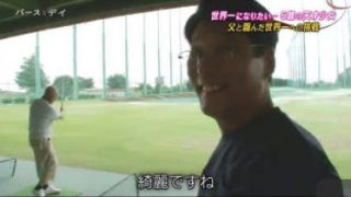 バース・デイ【天才ゴルフ少女・須藤弥勒】 20170930