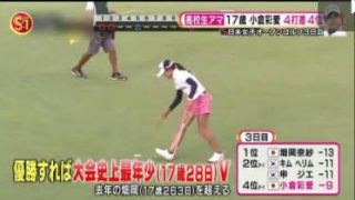 S☆1 バスケBリーグ開幕SP!Mr.バスケ佐古賢一が生解説! 20170930