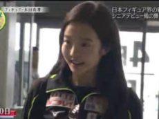 SPORTSウォッチャー▽最終決戦!セリーグCS争い&特集16歳本田真凛の素顔 20170930