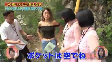 旅ずきんちゃん【大興奮!○○ハカセの旅】 20171001