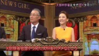 【新】ニュース女子 20171001