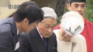 皇室日記 20171001