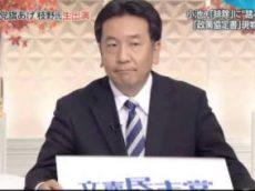 """NEWS23 小池氏""""選別""""で混沌、""""リベラル新党""""模索の動きも…どうなる? 20171002"""