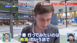 YOUは何しに日本へ? 20171002