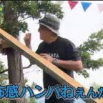 ピエール瀧のしょんないTV 20171002