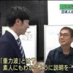 """ニュースウオッチ9▽ラスベガス銃撃""""連射""""の衝撃▽希望の党1次公認192人 20171003"""