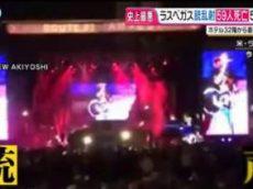 直撃LIVE グッディ! 20171003