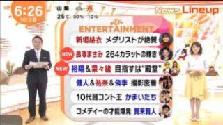 めざましテレビ 20171003