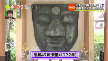 よじごじDays『思い出の街・上野の魅力を真発見!』MC:上地雄輔 20171003