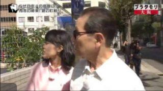 ブラタモリ「#53 大阪」 20171003