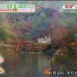 厳選いい宿<群馬・猿ヶ京温泉 湖畔に佇む湯めぐり自慢の老舗宿> 20171004