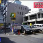 Newsモーニングサテライト【ロボット技術を農業に!現場最前線】 20171005