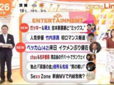 めざましテレビ 20171005