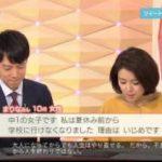 """ハートネットTV WEB連動企画""""チエノバ""""「#8月31日の夜に。反響編」 20171005"""