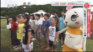 あさイチ「JAPA-NAVI 岐阜・東濃」 20171005