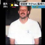 スッキリ独自映像・日本橋で火災…ビルが猛煙で決死ジャンプ▽希望の党公約柱が判明 20171005