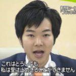 NEWS ZERO ノーベル文学賞に日系イギリス人…どんな人? 20171005