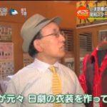 よじごじDays『銀座・有楽町の新旧スポットめぐり』MC:小泉孝太郎 20171006