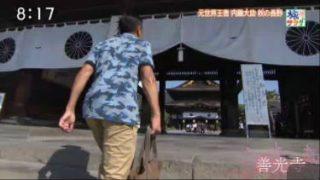 朝だ!生です旅サラダ 元世界王者・内藤大助が温泉&松茸!?南アフリカで超豪華列車 20171007