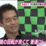 S☆1 ドラフトSP企画第1弾!清宮はどの球団へ!? 20171007