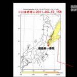 NNNドキュメント「放射能とトモダチ作戦」 米空母ロナルドレーガンで何が? 20171008