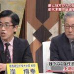 ビートたけしのTVタックル 20171008